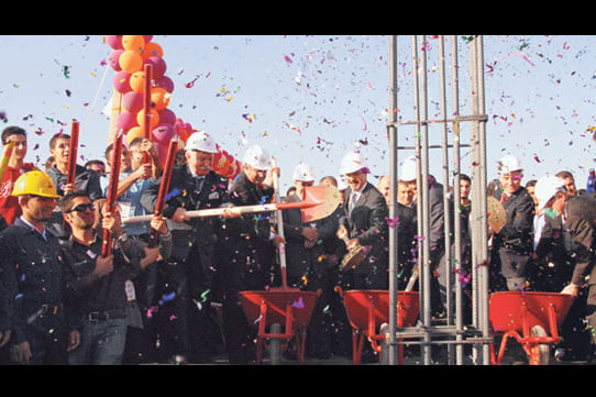 A groundbreaking ceremony was held for the construction of a campus for Işık University, which is affiliated with the renowned Fezalar Educational Institute