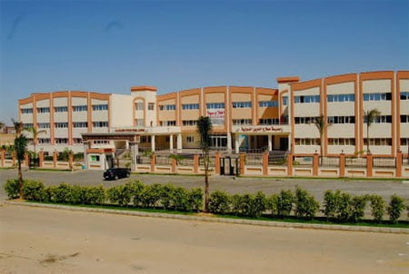 The Selahaldin International School