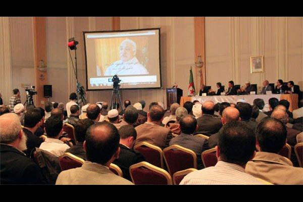 algeria-gulen-conference-2