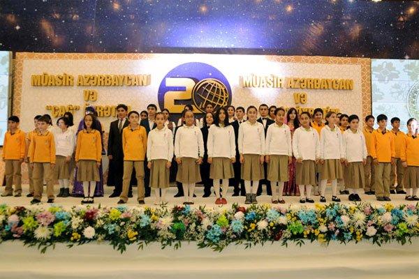 cag-schools-1