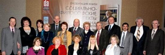 gulen-conference-belarus