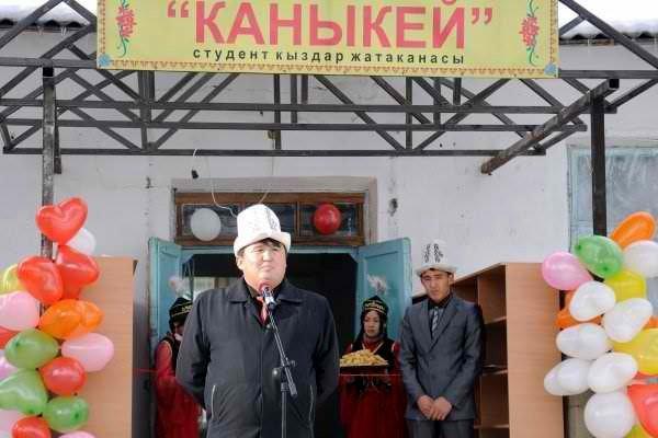 kyrgyz-turkish-dorm