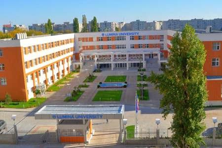Lumina University in Bucharest