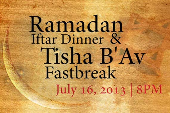 Event invitation.(Congregation Beth Elohim)