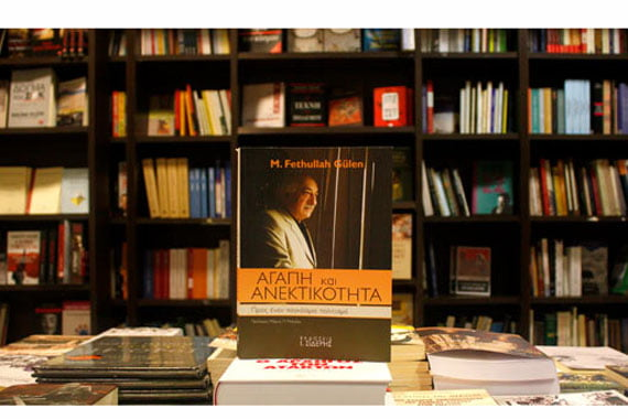 "The book ""Love in Human Essence"" by Turkish Islamic scholar Fethullah Gülen has been translated into Greek with the title ""Agapi ke Anektikotita,"" Greek for ""love and tolerance."" (Photo: Cihan, Yüksel Peçenek)"
