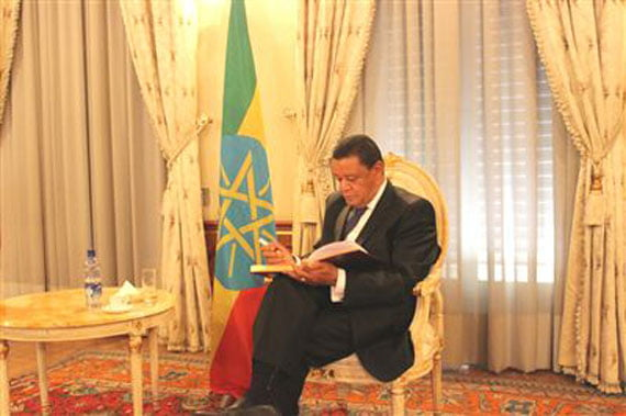 Ethiopian President, Dr. Mulatu Teshome
