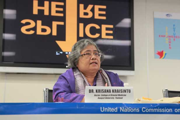 Dr. Krisana Kraisintu