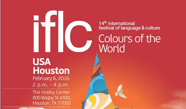 The 14th Annual International Language And Culture Festival