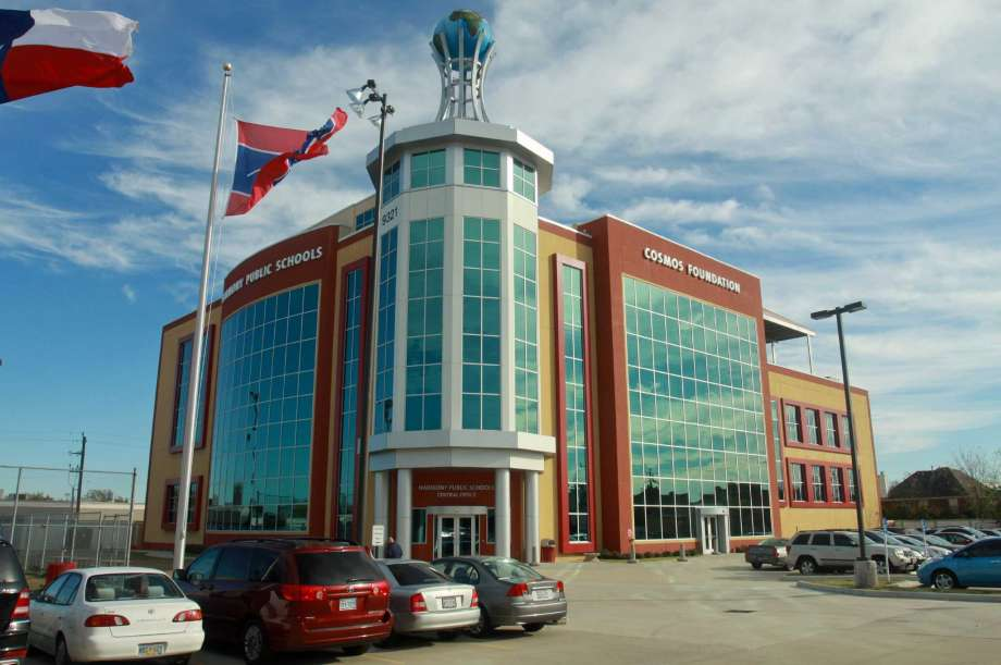 (Gary Fountain, December 20, 2012) The Central Office for Harmony Public Schools.