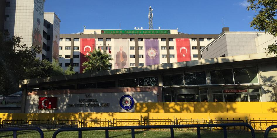 The Istanbul Security Directorate in Vatan Street where some of the cases of police torture and ill-treatment documented by Human Rights Watch took place.