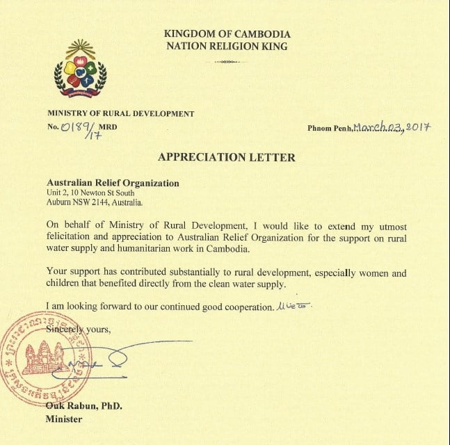 australian relief organisation awarded letter of appreciation by